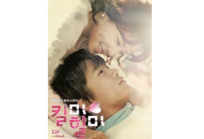 世界十大高分言情剧 多部韩剧上榜,有你喜欢的吗