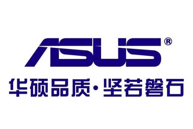 世界十大硬件生产商 中国上榜五个,第一为苹果