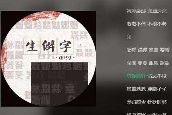 2019中文铃声排行榜_抖音铃声试听2019排行榜前十名下载 好玩的抖音铃声