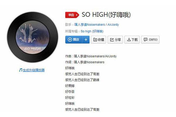 2019歌曲排行榜前500_最新 2019年中国500强排行榜出炉 本次排名出现4大亮