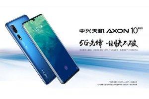 国内首款5G手机开售 中兴超华为抢先出售5G手机