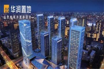 北京十大房地产公司排名 中海地产居榜首,你认识哪几个
