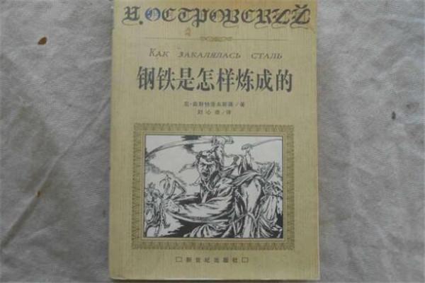 最影响人生的十本书 《边城》上榜,本本都是值得读的经典
