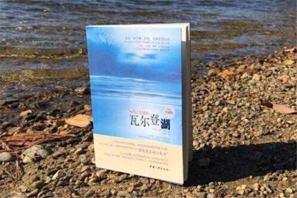 清华必读四本书 《平凡的世界》上榜,第一内容相当丰厚