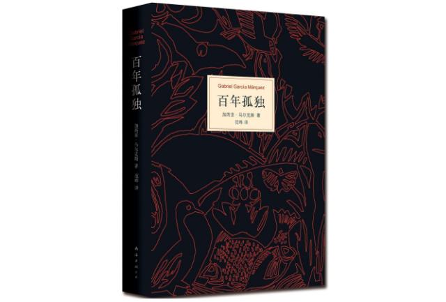 最值得看的十部小说 最伟大的文学作品,每一部都是经典