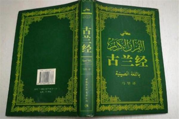 世界上最畅销的书排名 《圣经》居第二,第四本你一定买过