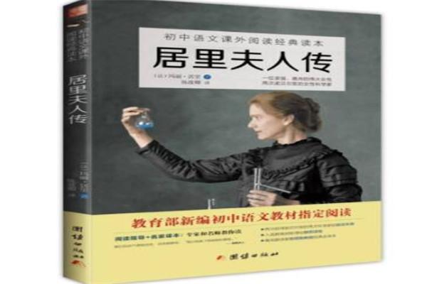 成熟女性必读的十本书 《金锁记》强推,提升气质一生必看