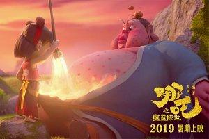 中国十大神话动漫电影排行榜 哪吒登顶 白蛇缘起排第七