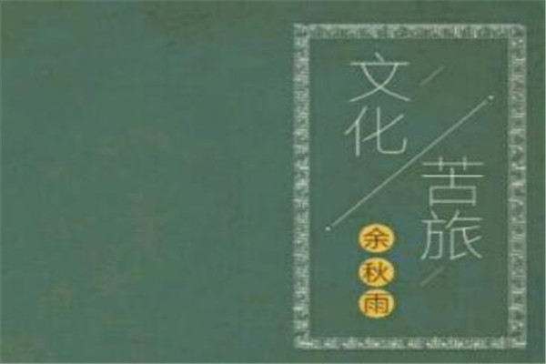 高中生励志书籍排行榜 第八被翻拍成了经典高分电影