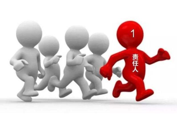 职场最没前途的5种人 最让同事和领导反感的人