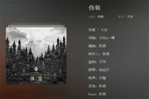 2019抖音歌排行榜 《狂狼》节奏很带感,第九强烈推荐听