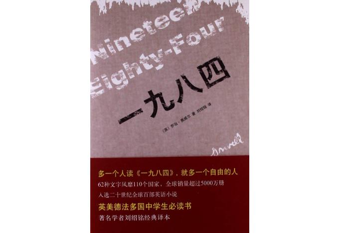 评分9.5以上的小说 中国多部小说上榜,活着位列第二