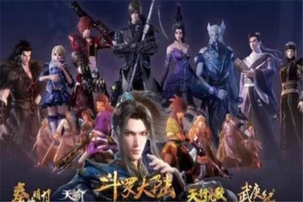 中国动漫公司排行榜 小明太极上榜,第四画江湖系列受欢迎