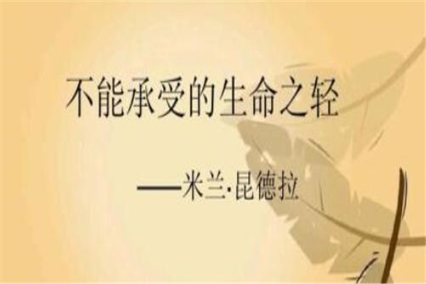 2018畅销书排行榜前十名 张爱玲的《倾城之恋》必看