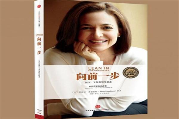女生必读的十本书励志 《狼道》上榜,第五强烈建议看