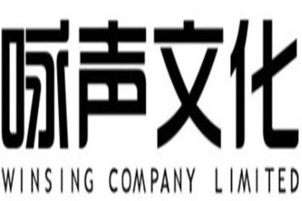 中国十大国漫公司 功夫动漫上榜,第四好评热播作品不少