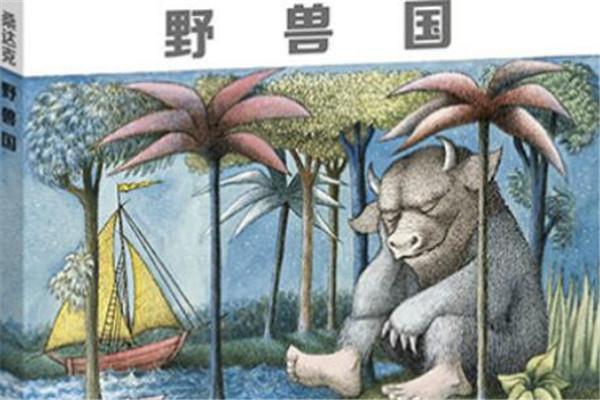 12岁儿童励志书籍推荐 《野兽国》上榜,第四叙事手法很温暖