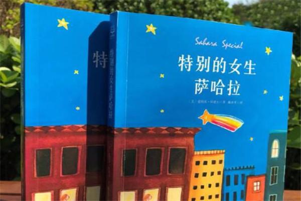 五年级必读课外书28本 第三是经典儿童文学之作,强烈推荐