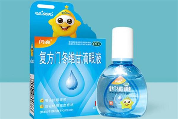 去红血丝的眼药水排行榜 缓解疲劳,还给你健康清晰的世界