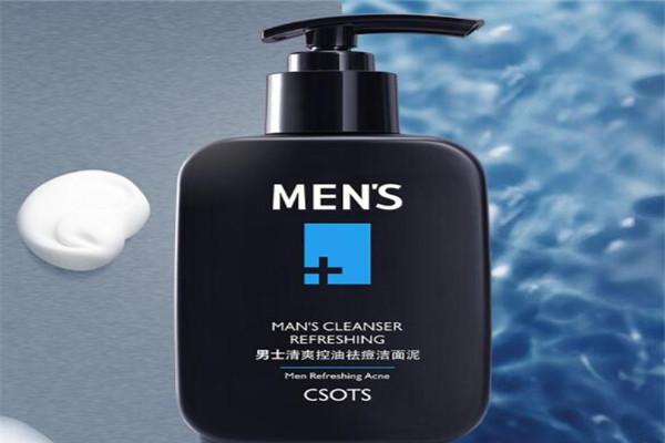 男士去螨虫洗面奶排行榜 清洁效果杠杠的,都是型男的最佳选择