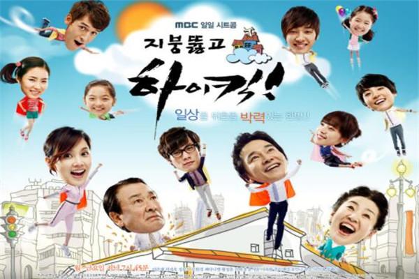搞笑韩剧排行榜前十名 《心里的声音》必看,榜首真的很沙雕