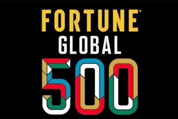 2019世界五百强企业排名 财富世界500强完整榜单