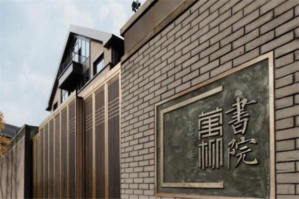北京十大豪宅小区 华侨村上榜,个个壕无人性
