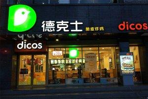 什么快餐店全国店最多?2019中国快餐店数量排名