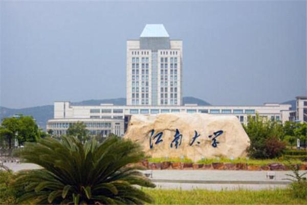 中国十大舞蹈学院排名 第一无争议,你最心仪哪所