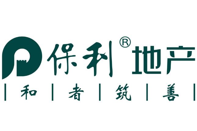 2019年房地产公司排名 榜碧桂园上榜,万科位列第一