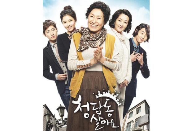豆瓣评分9分以上的韩剧 让人回味无穷的神剧,你看过哪几部