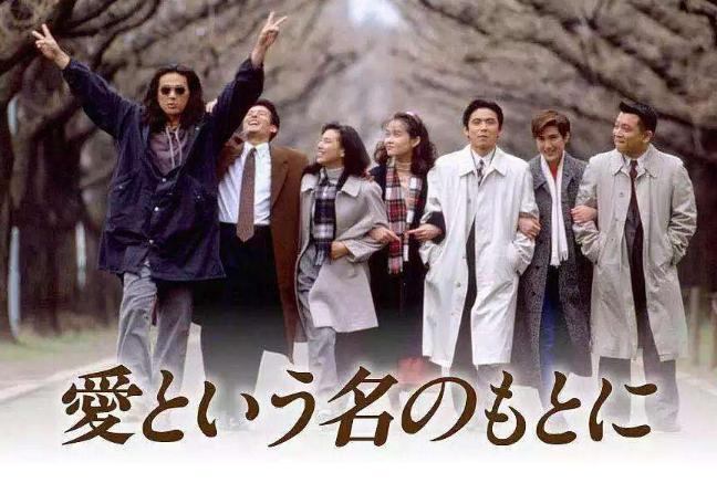日剧收视率历史排行榜 这些高人气经典日剧,有你喜欢的吗