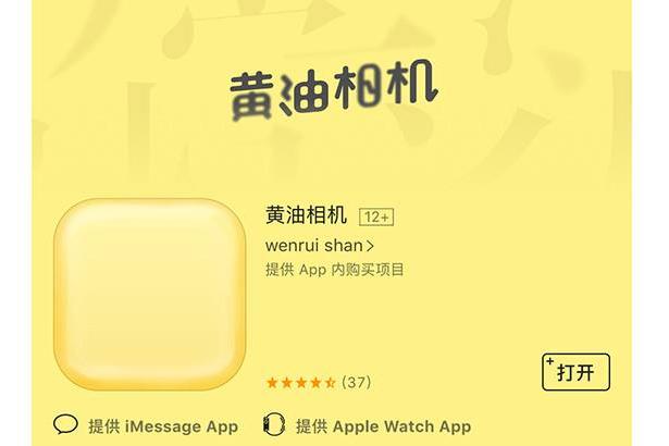苹果修图软件app排行榜 这7款必备,你的手机get了吗
