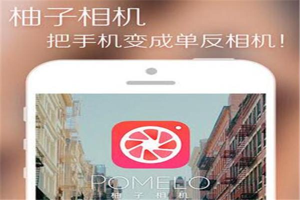 手机滤镜app排行榜 好用的滤镜app推荐,你用的是哪款