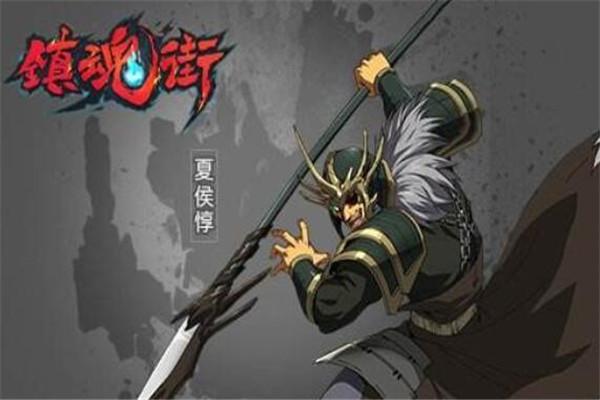 镇魂街七大武将 于禁/张郃上榜,个个实力强悍