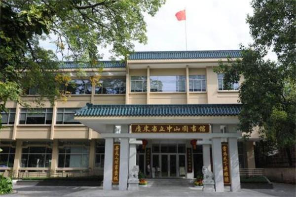 中国十大图书馆排名 重庆图书馆上榜,第二规模亚洲最大