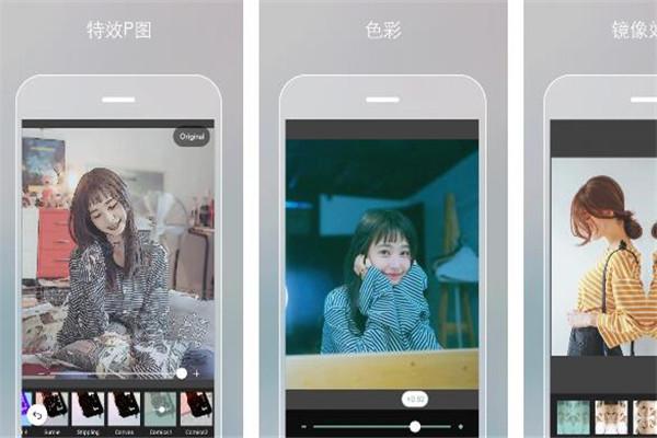 艺术滤镜app排行榜 美颜调色都不差,都是你最好的选择