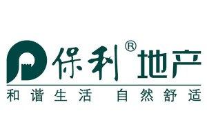中国房地产哪些是国企?21家房地产央企名单