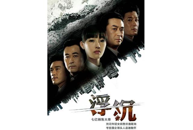 励志电视剧排行榜前十名 多部国产剧上榜,奋斗位列榜首