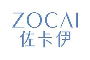 中国十大碧玺品牌 兆亮、赛菲尔和佐卡伊上榜