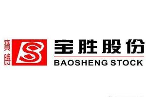 中国十大家装电线品牌 宝胜、远东与上海熊猫上榜