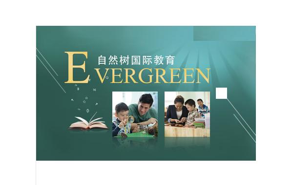 广州十大教育机构排名 国内最好的教育机构有哪些