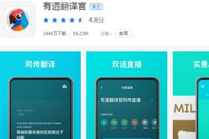 语音翻译app排行十大最好用的语音识别翻译软件