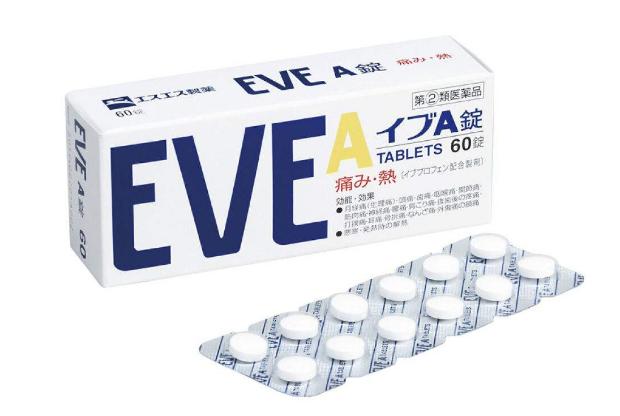 去日本必买12个神药 家中必备,每一款都是口碑产品