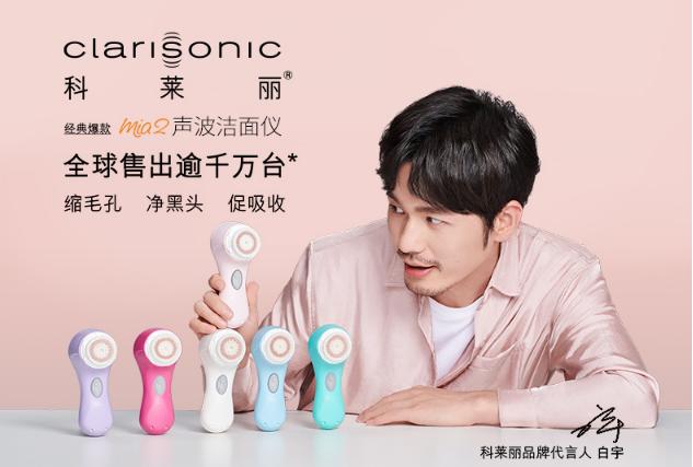 好用的洁面仪排行榜 轻松改善粗糙肤质,打造细腻脸庞