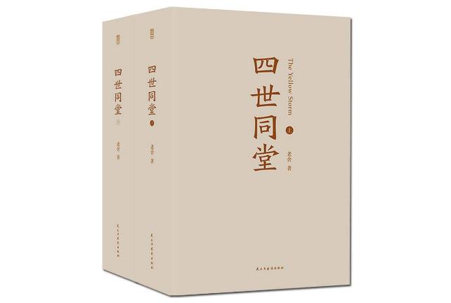 十本震撼心灵的书 改变你三观的经典之作,中国多部名著上榜