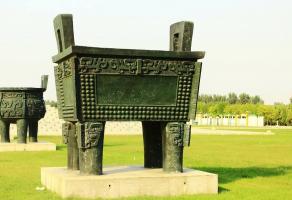 中国古代四大名鼎 你了解多少呢?