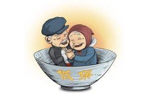 2018各省市城市低保人数排名 四川省94.57万人居首位