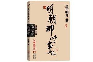 经典网络小说top100 备受好评的100部必读小说推荐
