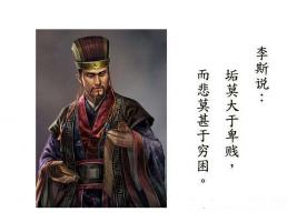 中国四大宰相 诸葛亮上榜 你了解他们吗